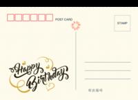 清新时尚 生日快乐 生日纪念-长方留白明信片(横款)套装