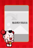 招财童子-定制lomo卡套装(25张)