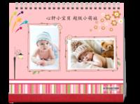 心肝小宝贝 超级小萌娃 粉色系甜心宝贝 宝宝的幸福童年-10寸照片台历