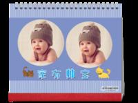 家有帅宝 小猫咪 儿童 亲子 卡通 最新台历-10寸双面印刷台历