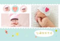 清新版 可爱萌宝成长记亲子宝贝(大容量相册)810-拾光印记照片书