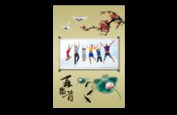 再聚首中国风水墨山水-8x12印刷单面水晶照片书21p