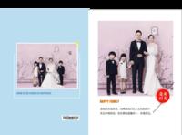 【我们的全家福,有爱的一家】(图文可换)-硬壳对裱照片书80p