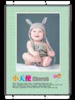 小天使-亲子-卡通-萌娃-儿童-男女通用(照片可换)-A4杂志册(40P)