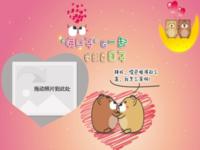 卡哇伊肥肥熊(*^__^*)-6*8印相派画册