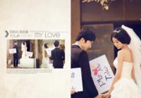 我们的浪漫爱情故事 唯美真挚的爱 婚纱影楼写真 英文装饰-青葱岁月照片书