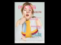 时尚写真杂志-A4杂志册(24p) 亮膜