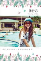 旅行日记系列116-时光旅行(封面相片可删除)-8x12双面水晶印刷照片书32p