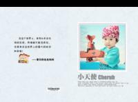 小天使-萌娃-照片可替换-精装硬壳照片书60p
