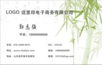 中国风名片-白墨pvc名片