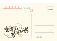 清新时尚 生日快乐 生日纪念-全景明信片(横款)套装