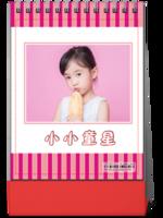 小小童星(照片可换8SD台历)-8寸竖款单面台历