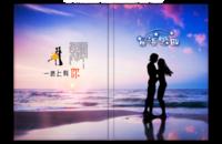 【星海恋曲】内页照片可替换-8x12高清银盐照片书