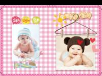 亲亲我的宝贝粉色可爱-8x12对裱特种纸20p套装