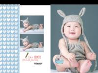 成长旅程(可爱宝贝、照片可换)-硬壳对裱照片书30p