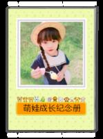 萌娃成长纪念(文字可修改) 儿童 萌娃  宝贝 照片可替换-A4杂志册(40P)