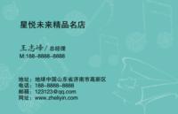 名片 教育培训音乐培训创意大气简约时尚简洁高档商务企业个性 蓝色-双面pvc名片