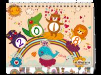 儿童卡通手绘画动物2018年台历 欢乐的节日 可爱超萌小狮子 爱心-8寸双面印刷台历