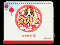 商务中国风 2018剪纸红色台历-10寸照片台历