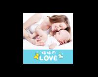 妈妈的love 爱的礼物 亲子宝贝成长纪念-绒面单面抱枕