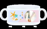浪漫之旅(爱情 旅行)-白杯
