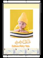 童星-萌娃-宝贝-照片可替换-A4杂志册(40P)