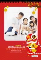 唯美中国风瑞狗迎春-全家福-A3挂历