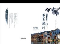 最美旅行-古镇印象#-毕业季铜版纸照片书24P