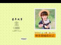 萌娃成长记(文字可修改)   儿童 萌娃 照片可替换-硬壳精装照片书22p
