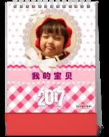 【我的宝贝】亲子萌娃全家福-照片文字可修改-10寸竖款双面