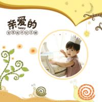 亲爱的,宝宝成长纪念册-8x8双面水晶印刷照片书20p