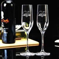 德国进口高档水晶手工香槟杯  结婚礼物新婚实用