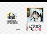 记录童年(文字可修改)  儿童 么 照片可替换-硬壳精装照片书22p
