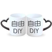 自由DIY-情侣心形把变色杯