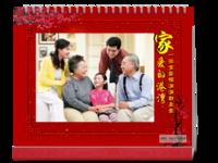 【红色喜庆精品相册】全家福-10寸双面跨年台历