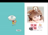 可爱嘟嘟-萌娃-宝贝-照片可替换-硬壳精装照片书22p