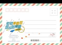 MX58毕业聚会纪念 记录 青春校园 简洁个性-全景明信片(横款)套装