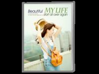美丽生活-A4骑马钉画册