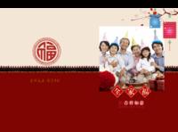 幸福一家人-全家福-幸福时光-A4硬壳照片书34p