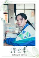 小清新-青春毕业季#-8x12双面水晶银盐照片书30p