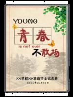 青春不散场(校园毕业季,珍藏纪念)-A4杂志册(32P)