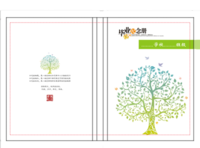 简洁 清新 现代 毕业纪念册-硬壳精装照片书20p