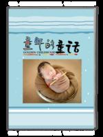 童年的童话-萌娃-宝贝-照片可替换-A4杂志册(40P)