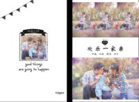 欢乐一家亲-A3硬壳蝴蝶装照片书32p