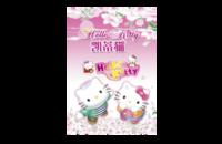 可爱的凯蒂猫(亲子、潮流、动漫、甜美、萌)