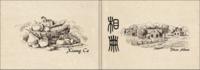 潮流 手绘 海盗画册-6x8轻装文艺照片书体验款