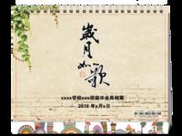 岁月如歌(毕业、聚会)-8寸单面印刷台历