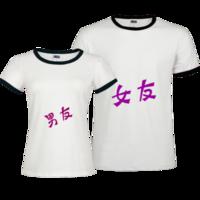 男友 女友情侣装-撞色情侣装纯棉T恤