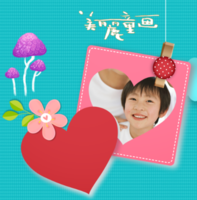 美丽童画-精美高档PU照片书8x8