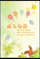 宝贝成长物语(零到周岁宝贝专用)-8x12单面水晶印刷照片书30p